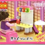 Jocuri Seturi constructie - Zona de frumusete tip lego for girls, 35 piese, jucarie constructiva, Cogo 14602-3