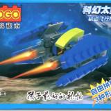 Jocuri Seturi constructie - Nava spatiala de lupta tip lego, 35 piese, jucarie constructiva, Cogo 14603-1