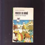 MIHAELA MONORANU --POVESTE DE IARNA - Carte educativa