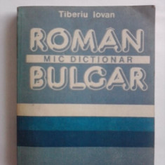 Dictionar Roman-Bulgar - Tiberiu Iovan / C5G