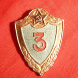 Insemn-Grad 3 - Competenta in Armata URSS, h= 4, 5 cm