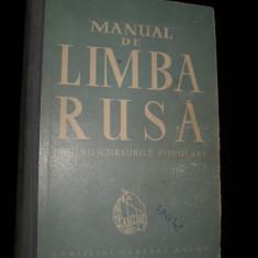 Manual de limba rusa pentru cursurile populare - Roman