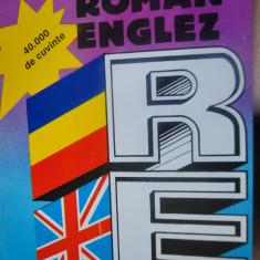 ANDREI BANTAS -DICTIONAR ROMAN-ENGLEZ /40.000 CUVINTE teora