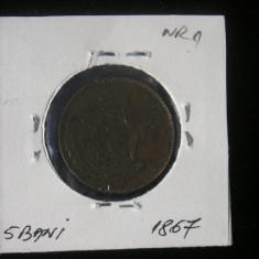 Monede Romania - CMR1 - 5 BANI 1867 WATT