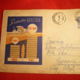 Carte Postala - Productia Agricola 1965 - Carti Postale Romania dupa 1918, Circulata, Printata