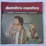 DUMITRU ZAMFIRA , VINIL .