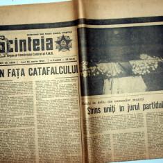 ZIAR VECHI - MOARTEA LUI GHEORGHE GHEORGHIU DEJ - SCINTEIA / SCANTEIA - 22 MARTIE 1965