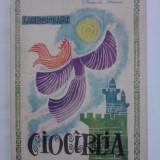 Carte educativa - Ciocarlia (ciocirlia) - I. Agarbiceanu ( ilustratii de Florian Obreja ) / C25P