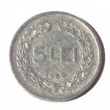 G5. ROMANIA RPR 5 LEI 1950 ** - Moneda Romania