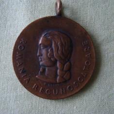 Medalii Romania - Medalia
