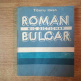 MIC DICTIONAR ROMAN - BULGAR de TIBERIU IOVAN , Bucuresti 1988 , EDITIA DE BUZUNAR