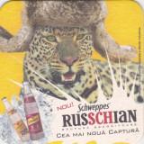 Cartonas de colectie - Suport de pahar / Biscuite SCHWEPPES