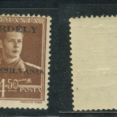 Timbre Romania - RFL 1944 ROMANIA emisiunea locala Tg Mures proba de supratipar rarisima 4.50 Lei