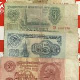 LOT Rusia(URSS)-1, 3, 5, 10 ruble-1961