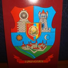 Ilustrata stema Municipiului Timisoara inainte de 1989, Romania de la 1950
