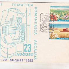Bnk cp Plic ocazional Expozitia filatelica de tematica romanesca angajata 1982