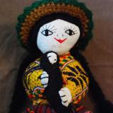 Papusa etno imbracaminte folclorica traditionala din Peru America latina, 31 cm - Papusa de colectie