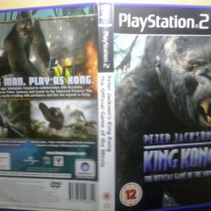 Jocuri PS2, Actiune, 12+, Single player - Peter Jackson's King Kong - JOC PS2 Playstation ( GameLand )