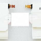 Sonerie telefon - Sonerie/buzzer Samsung i9000 original.