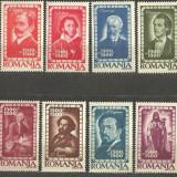 Timbre Romania, An: 1947, Nestampilat - Romania 1947 - INSTITUTUL DE STUDII ROMANO-SOVIETIC, serie nestampilata AA29