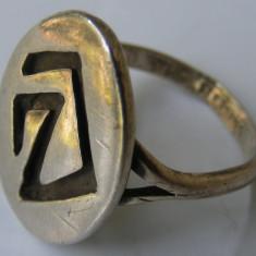 Inel argint - Inel vechi din argint (79) - de colectie