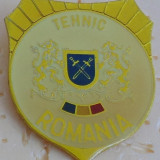 Insigna militara pentru colectionari (1)