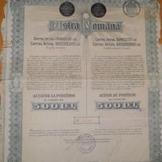 ASTRA ROMANA - 500 ACTIUNI ANUL 1926, Romania 1900 - 1950