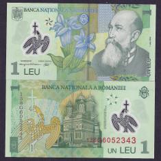 ROMANIA 1 LEU 2005 / 2013 ( prefix 13 ) [1] UNC POLYMER, necirculata