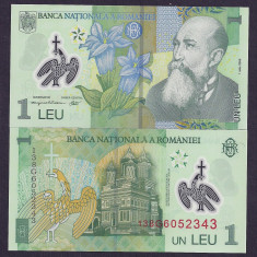 ROMANIA 1 LEU 2005 / 2013 ( prefix 13 ) [1] UNC POLYMER, necirculata, An: 2013