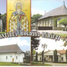 Carte Postala, Necirculata, Fotografie - CPI (B5066) MANASTIREA BOGDANA - RADAUTI, JUD. SUCEAVA, NECIRCULATA