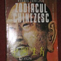 Virgil Ionescu - Zodiacul chinezesc - O abordare stiintifica - Carte Hobby Ezoterism