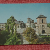 carte postala - Bucuresti - Mitropolia - necirculata !!!