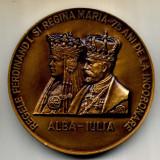 MEDALIE REGELE FERDINAND SI REGINA MARIA 75 ANI DE LA INCORONARE FUNDATIA PRINTUL PAUL PENTRU ROMANIA CATEDRALA INCORONARII ISTORIE EFIGII DOMNITORI - Medalii Romania
