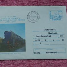 Plic - Expozitia filatelica Resita 210 ani de foc nestins - 1771 - 1981 !!!