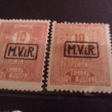 Timbre Romania, An: 1982, Transporturi, Nestampilat - Ro ocupatia germana taxa de plata (cu si fara filigran) **