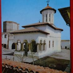 Vedere - Carte postala - Brancoveni Olt - Manastirea Brincoveni - Carti Postale Romania dupa 1918, Circulata, Printata