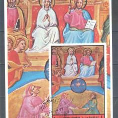 UMM AL QUIWAIN pictura Dante Aligheri colita stampilata (17) 1972 - Timbre straine, Arta