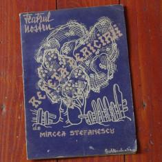 Teatrul mostru / Reteta fericirii de Mircea Stefanescu - distributia 16 pagini - Carte veche