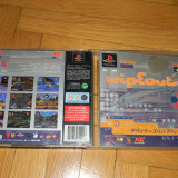 Wipeout PS1