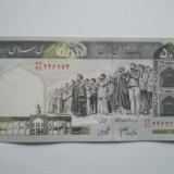 500 RIALS 2003 IRAN UNC - bancnota asia