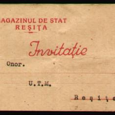 1948 RPR, Deschidere Festiva - Magazinul de Stat din Resita / Sucursala Magazinului Timisoara, invitatie propaganda comunista - Hartie cu Antet