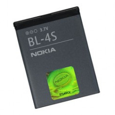 BATERIE \ ACUMULATOR Nou BL-4S Nokia 2680 Slide, 6208 Classic, 7100 Supernova - Baterie telefon Nokia, Li-ion, 3, 7 V, 1000mAh/3, 6Wh