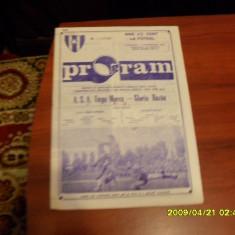 Program meci - Program ASA TG. Mures - Gloria Buzau