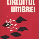 Dimitar Solev - Circuitul umbrei - 21467 - Carte educativa