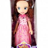 Papusa Printesa Sofia, un cadou deosebit pentru fetite - cu muzica