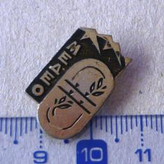 Insigna de colectie - munti - spic de grau - RUSIA - 2+1 gratis - RBK10478