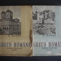 Istorie - D. RUSSO - STUDII ISTORICE GRECO-ROMANE * OPERE POSTUME 2 volume {1939}