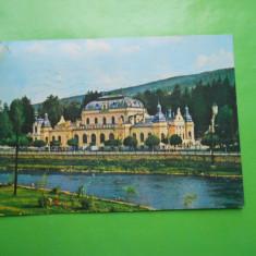 Carti Postale Romania dupa 1918, Circulata, Printata - HOPCT 20698 VATRA DORNEI -CLUBUL -JUD SUCEAVA [CIRCULATA]