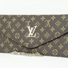 Geanta / Poseta / Plic de umar Louis Vuitton + Cadou Surpriza - Geanta Dama Louis Vuitton, Culoare: Din imagine, Marime: One size, Asemanator piele