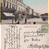 Carte Postala, Circulata, Printata - Cluj- animata
